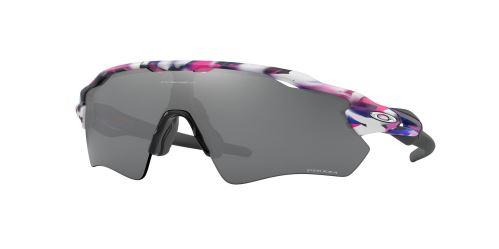 brýle Oakley Radar EV Path Kokoro White/Prizm black